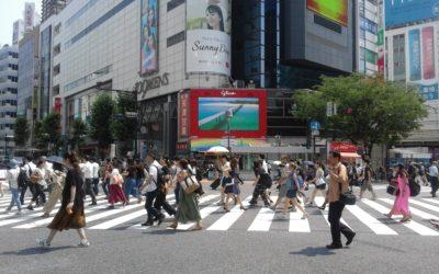 Tokyo – I love you!